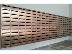 万达城市广场SOHO不锈钢信报箱XFY-0611