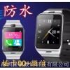 GV08蓝牙智能安卓手机通用 插卡QQ+微信穿戴手表手机