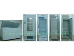 菌种保存冰箱菌种冷藏箱