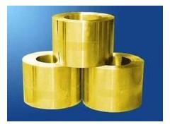 南昌H65黄铜带、H65光亮黄铜带