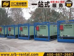 四川成都高风压移动式柴油机空压机租赁,增压机租赁