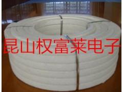权富莱生产苎麻纤维盘根