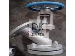 管接放料阀FS45Y-厂家、供应商、行情价格