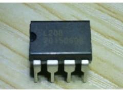 供应L208DIP喊话器专用20秒