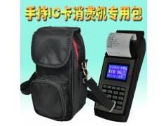 手持盘点机包 收货采集器腰包 盘点机 无线采集器腰包