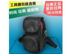 手持条码枪包 安卓pda皮套 手持终端腰包  二维码设备包