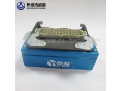 热流道系统配件 24针热流道接线盒 专业热流道厂家直销