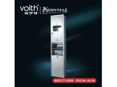 VOITH福伊特304不锈钢暗藏带烘手器纸箱HS-8512B