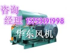 煤气加压机风机厂家直销价【煤气加压机风机】