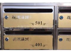 湖州郵政信報箱安吉花漾溪城不銹鋼信報箱