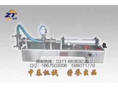 单头液体灌装机、食品专用灌装机,厂家直销