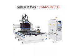 1325木工加工中心厂家  济南凸凹机械