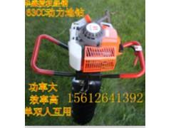 云南省种植地钻挖土机厂家湖南果树施肥打坑机价格