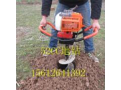 保定山药打坑机价格立柱挖坑机价格