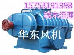 鄂尔多斯煤气加压鼓风机二叶厂家排名|煤气加压风机设计
