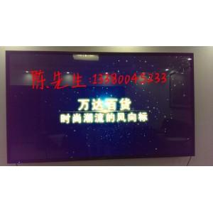 84寸98寸触摸一体机/教学一体机/触控电视规格参数安装