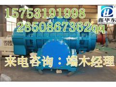 江门煤气加压机专业快速|煤气增压机原装现货