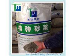 多功能环保防水砂浆 聚合物水泥防水砂浆价格 山西专业防水材料
