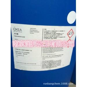 日本德国进口原装异壬酸 3,5,5-三甲基己酸