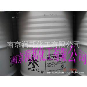 马来西亚进口原装正癸酸 癸酸 十酸