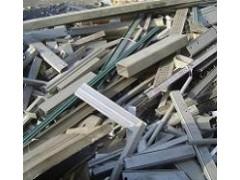 沈阳铝合金回收 废铝回收 铝合金回收价格