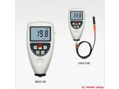 广州安妙仪器供应便携式标准型涂层测厚仪 AC-110A/AS