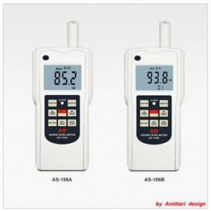 广州安妙仪器供应便携式AS-156B多功能声级计