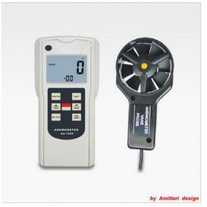 广州安妙仪器供应便携式AA-136V叶轮式风速计