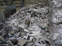 抚顺铝合金回收  废铝回收  抚顺铝屑 铝沫回收公司