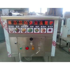 醇基燃料蒸灶蒸粉肠蒸馒头蒸小包子蒸饺甲醇厨房设备生产