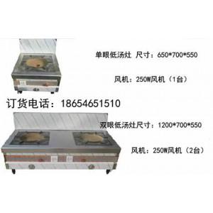 醇基燃料低汤灶单眼煮饺子灶不锈钢桶煮面灶吊汤炉