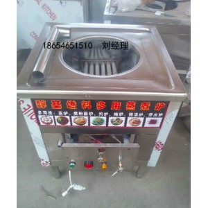 醇油蒸灶蒸馒头蒸包子灶甲醇蒸包炉电打火