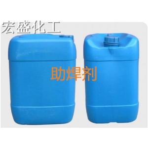 那里有助焊剂 深圳宝安环保助焊剂厂家福永沙井公明石岩送货上门
