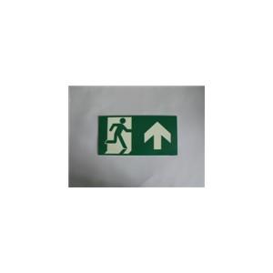 慧海牌消防逃生指示牌,夜光导向牌,消防墙贴