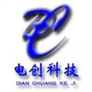 广州电创电子科技有限公司