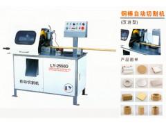 中山铝型材圆锯床_质量可靠_铝型材圆锯床