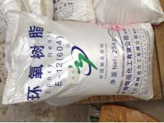 中山 市收购库存过期环氧树脂