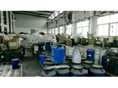 江苏省大批量回收氧化铁黄颜料13603105082
