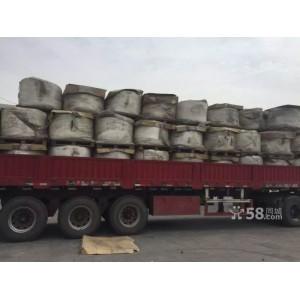 跪求上海哪里回收桃红色源13603105082