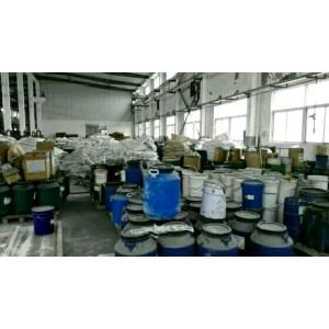 上海大批量回收牡丹油墨回收杭华油墨13483091595