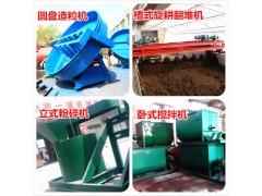 知名有机肥设备厂家郑州一诚,新型有机肥生产线高产量