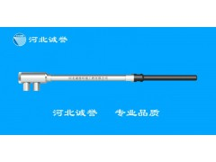 河北诚誉HBCY-FT-Ⅱ新型高效耐磨脱硝喷枪