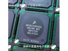 芯片回收IC回收