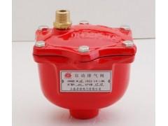 ZSFP自动排气阀