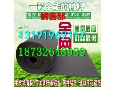 杭州西湖B1级难燃橡塑海绵管规格型号