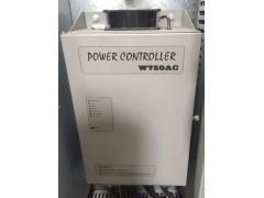 W750AC交流控制器W750AC-0550A,W750AC-0750A