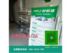 安徽芜湖做家电清洗,不加盟做家电清洗怎么选家电清洗设备