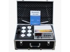 1550超深度地下金属探测仪