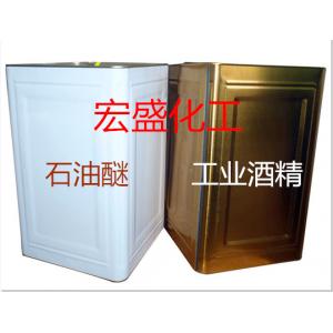 深圳高质量石油醚批发厂家保安周边送货上门物美价廉