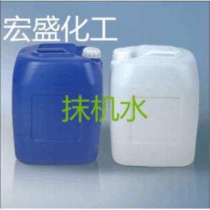 宝安区宏盛周生专业生产优质慢干抹机水石油醚